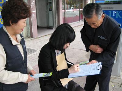 1029영운동주민센터111.jpg