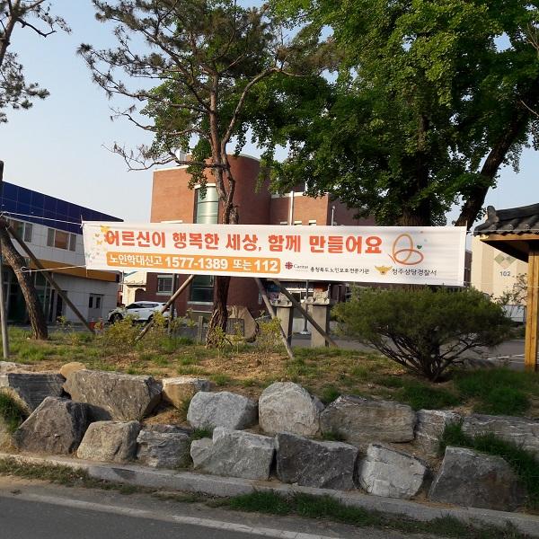 청주_현.jpg